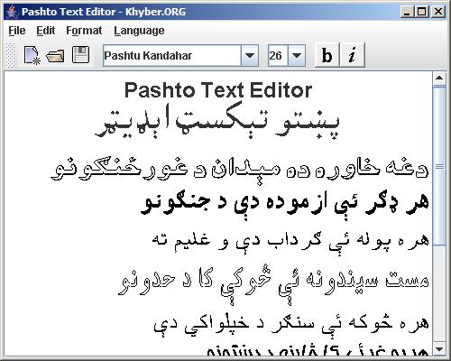 Pashto Phrases http://www.pashtunsforum.com/pashto-language-literature/547-text-editor-pashto-language.html