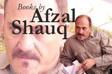 afzal shauq collection