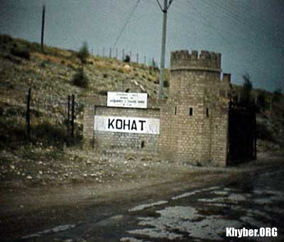 General Description & Geography of Kohat :: Khyber.400